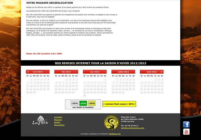 image site internet Arcskilocation Arc 1600